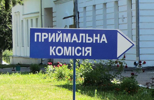 Загальне_12_1