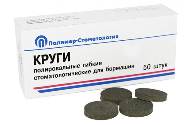 Гумові поліри для мікромотора